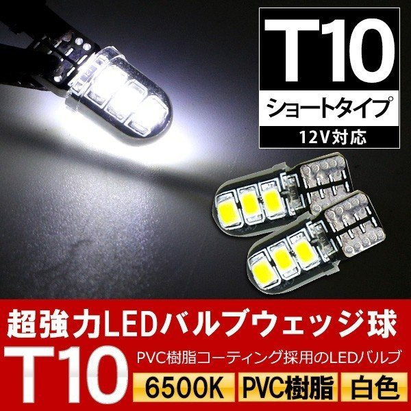 https://item-shopping.c.yimg.jp/i/l/at-parts7117_v3260
