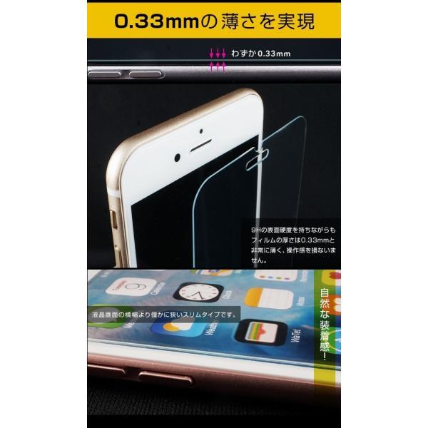 【iphoneケース同時購入者限定】 iPhone 強化ガラスフィルム 保護フィルム【同梱専用・単品購入不可】【70%OFF】【iphoneケース1個に対して5個まで】|at-ptr|04