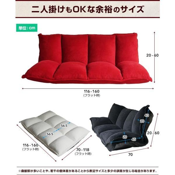 ◎ソファ ソファベッド 座いす 座椅子 座イス バーニーズ ふかふか 角度調節 リクライニング 作れる形は537,824通り|at-ptr|03
