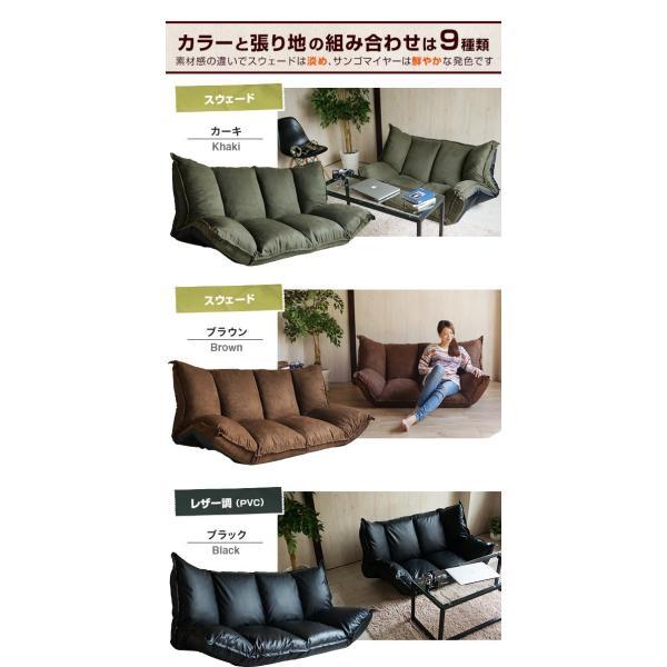 ◎ソファ ソファベッド 座いす 座椅子 座イス バーニーズ ふかふか 角度調節 リクライニング 作れる形は537,824通り|at-ptr|04