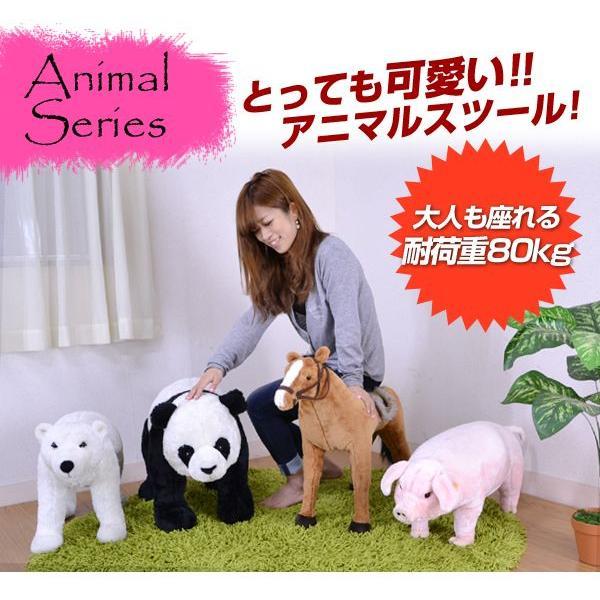 ◎パンダ ぬいぐるみ スツール 座れる 動物 アニマル 椅子|at-ptr|03