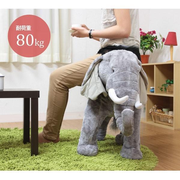 ◎乗れるアニマル ぬいぐるみ スツール 動物 椅子 いす 座れる ゾウ at-ptr 03