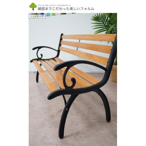 ガーデンベンチ ウッドタイプ 耐荷重160kg ガーデン インテリア ベンチ パークベンチ おしゃれ 公園 カフェ|at-ptr|05