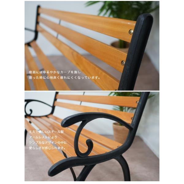 ガーデンベンチ ウッドタイプ 耐荷重160kg ガーデン インテリア ベンチ パークベンチ おしゃれ 公園 カフェ|at-ptr|06