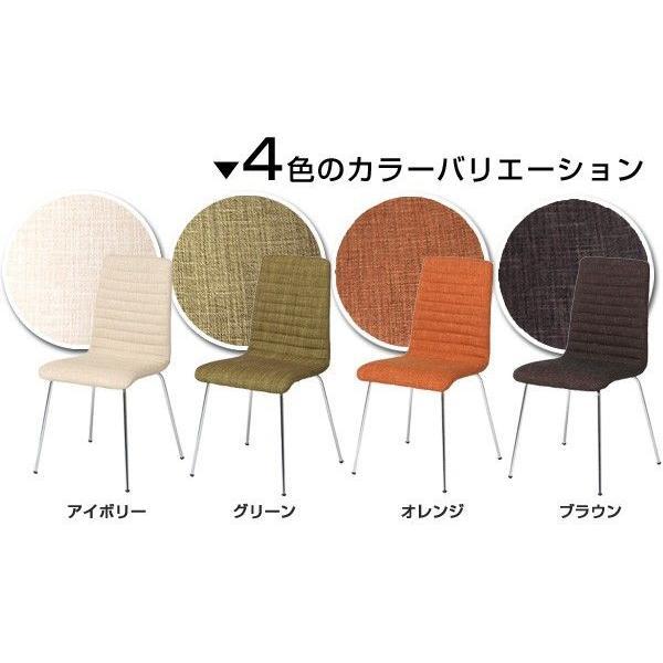 ダイニングチェア ファブリック スチール脚 チェアー 椅子 イス いす 可愛い 北欧 クロムメッキ 送料無料 シュクル|at-ptr|05