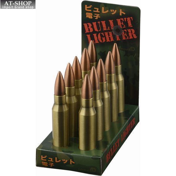 ビュレット電子ライター 銃弾 ミリタリー ガス注入式ライター アドミラル産業 71650000 (お得まとめ買い 10本セット)