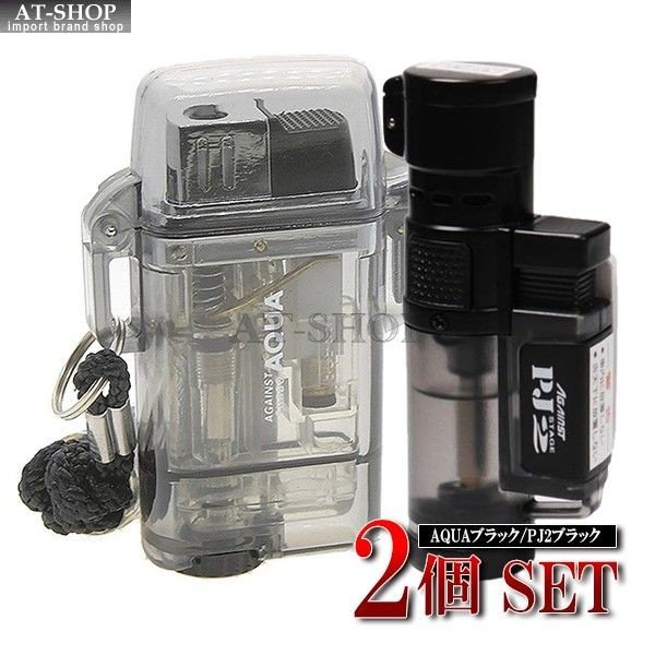 ツインライト アゲインスト 注入式 ターボライター AQUAアクア PJ2 ブラック (まとめ買い 2個セット)