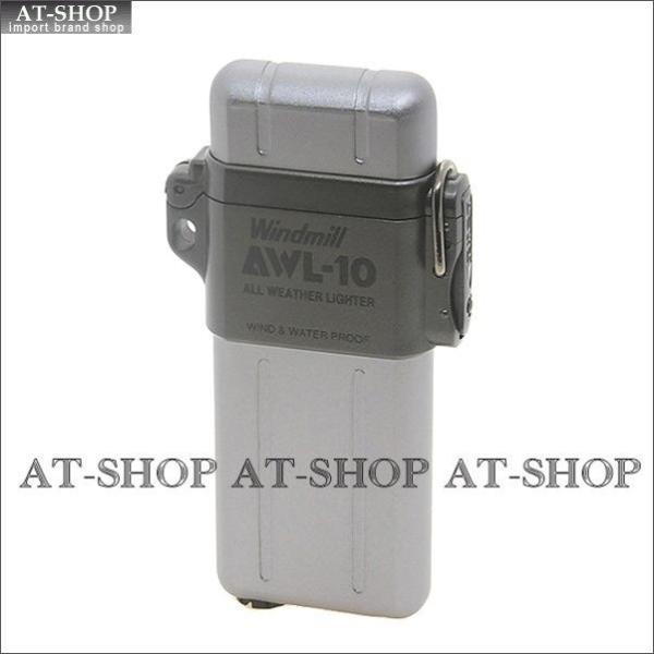 Windmill ウインドミル ライター AWL-10 アウル ガス注入式 ターボライター 307-0002 ガンメタル