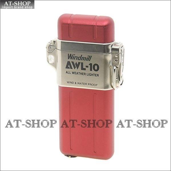 Windmill ウインドミル ライター AWL-10 アウル ガス注入式 ターボライター 307-1001 レッド