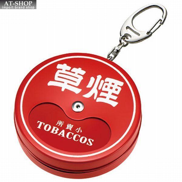 ペンギンライター キーリング付き 携帯灰皿 愛煙家の外出時のマナー 喫煙所 たばこ屋さん(4)