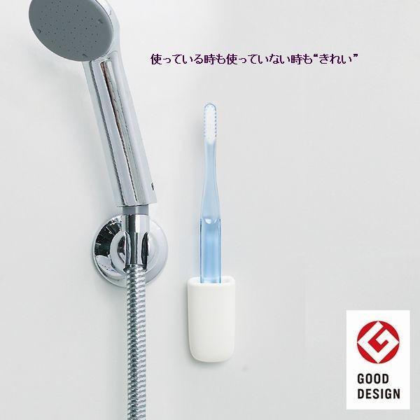 マーナ 浴室・バス用品「きれいに暮らす。」シリーズ 歯ブラシ置き マグネット歯ブラシホルダー (ホワイト) W619W