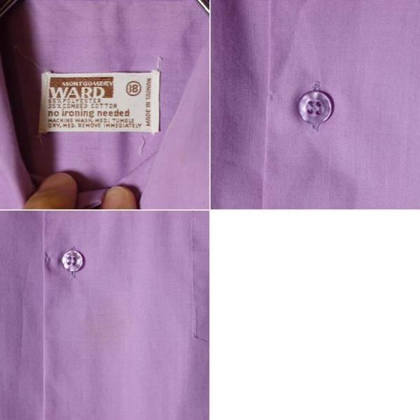 MONTGOMERY WARD 60s 70s 半袖 ボックスシャツ パープル ライトフランネル メンズS相当 ビンテージ 古着 042419ss122|ataco-garage|02