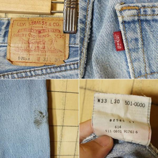 USA製 古着 Levis リーバイス 501XX クラッシュ ジーンズ デニム パンツ ブルー W33 070319ss127|ataco-garage|04