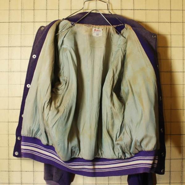 40s-50s USA製 Holt's ウール スタジャン アワード バーシティジャケット パープル メンズSM相当 ビンテージ 古着 ダメージ ワッペン ataco-garage 06