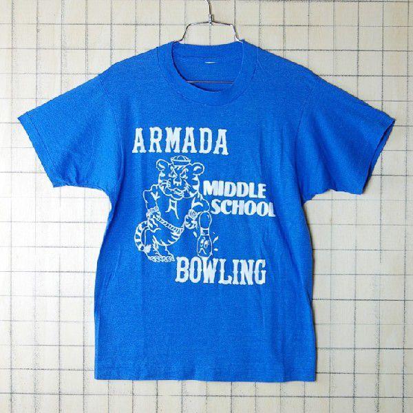 古着USA アメリカ 製armada middle school bowling Tシャツ|ataco-garage
