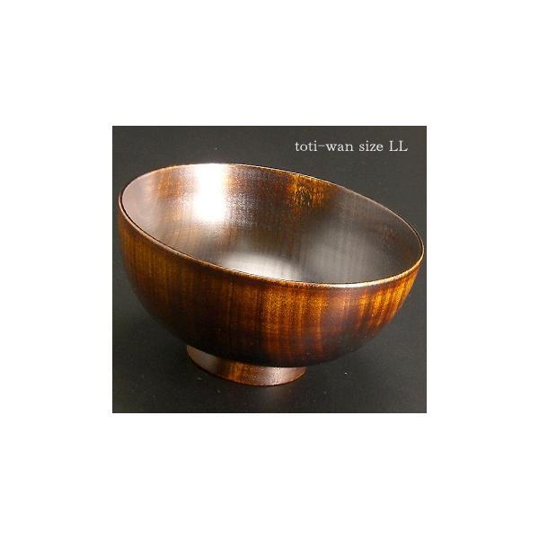 日本製 越前漆器 木製 栃の木のお椀 拭き漆 雑煮椀 atakaya