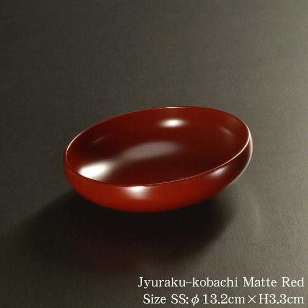 和食器 小鉢 小皿 とんすい 鉢 おしゃれ 朱 朱 モダン 日本製 漆器 寿楽小鉢 本朱|atakaya