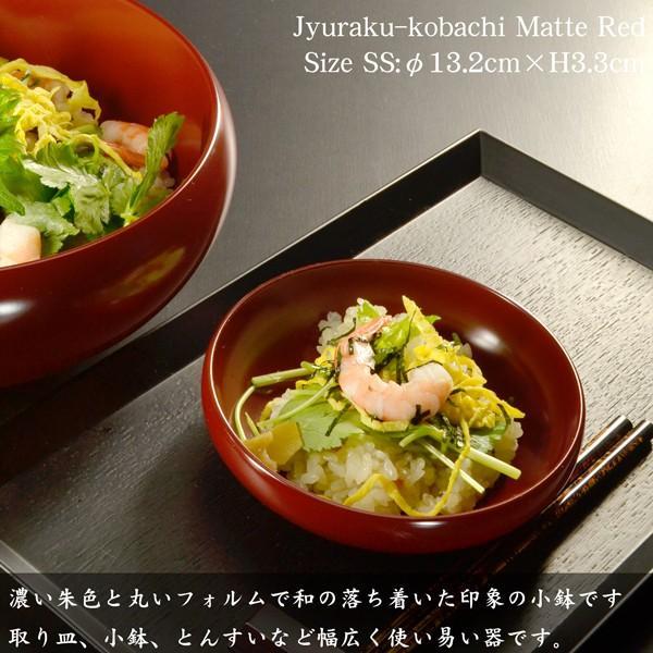 和食器 小鉢 小皿 とんすい 鉢 おしゃれ 朱 朱 モダン 日本製 漆器 寿楽小鉢 本朱|atakaya|03