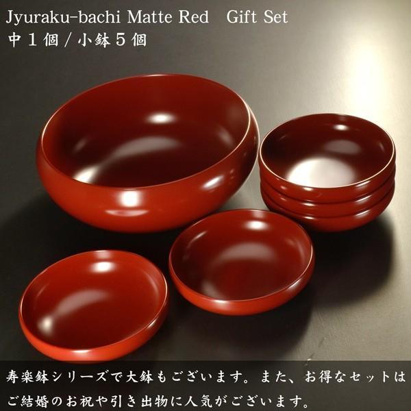 和食器 小鉢 小皿 とんすい 鉢 おしゃれ 朱 朱 モダン 日本製 漆器 寿楽小鉢 本朱|atakaya|04