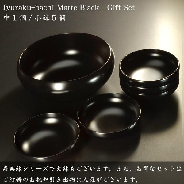 和食器 小鉢 小皿 とんすい 鉢 おしゃれ 黒 モダン 日本製 漆器 寿楽小鉢 黒艶消し|atakaya|04
