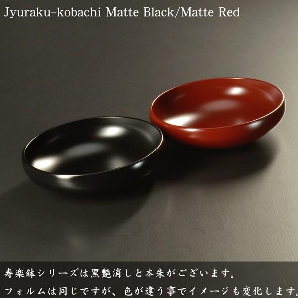 和食器 小鉢 小皿 とんすい 鉢 おしゃれ 黒 モダン 日本製 漆器 寿楽小鉢 黒艶消し|atakaya|05