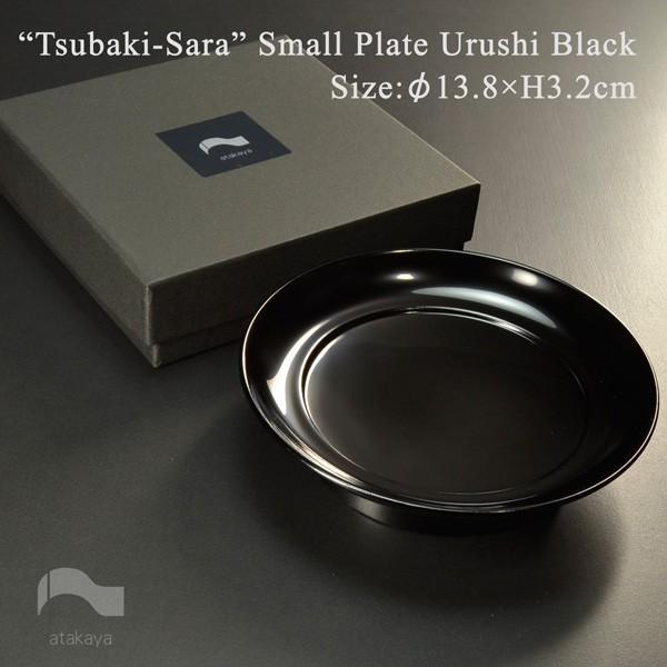 日本製 越前漆器 椿皿 黒漆塗り|atakaya|02