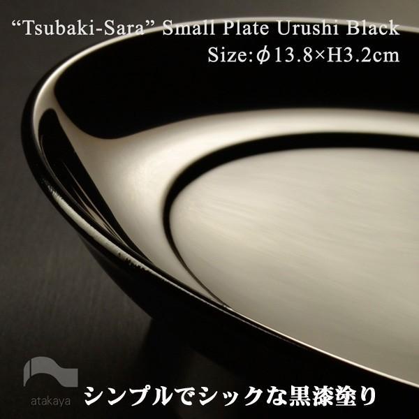 日本製 越前漆器 椿皿 黒漆塗り|atakaya|03