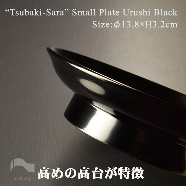 日本製 越前漆器 椿皿 黒漆塗り|atakaya|04