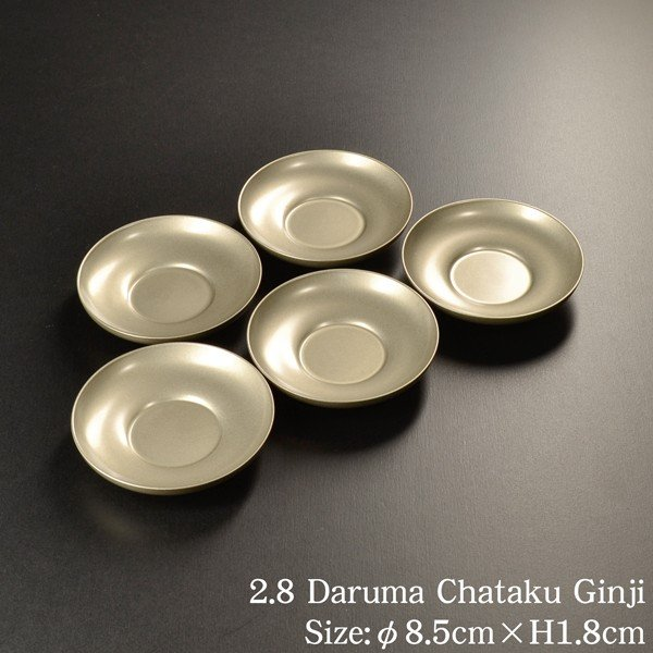 茶托 セット  2.8寸 だるま茶托 銀地 5枚組  国産 おしゃれ 夏用  茶器 煎茶道具 煎茶器 コースター atakaya