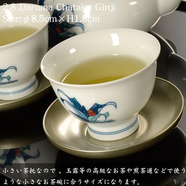 茶托 セット  2.8寸 だるま茶托 銀地 5枚組  国産 おしゃれ 夏用  茶器 煎茶道具 煎茶器 コースター atakaya 03