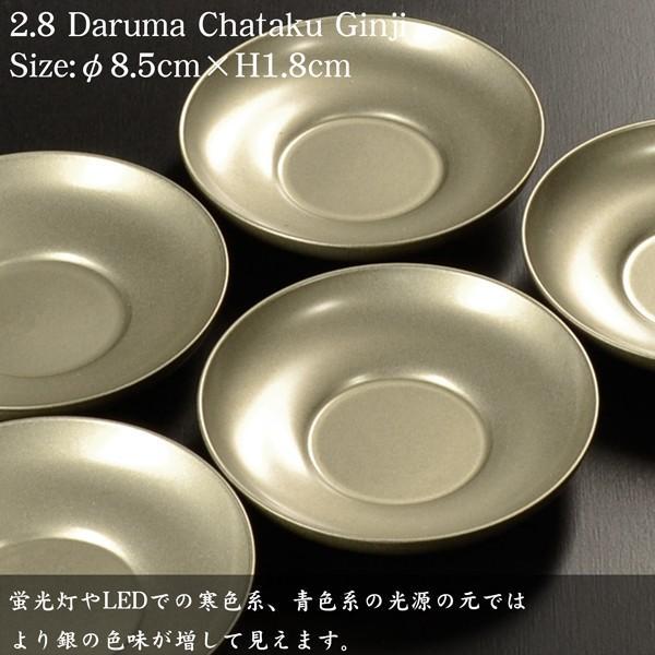 茶托 セット  2.8寸 だるま茶托 銀地 5枚組  国産 おしゃれ 夏用  茶器 煎茶道具 煎茶器 コースター atakaya 05