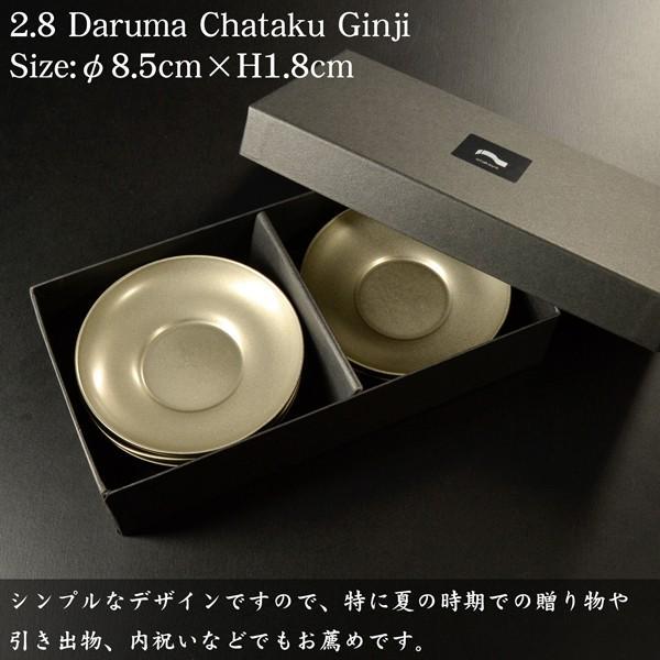茶托 セット  2.8寸 だるま茶托 銀地 5枚組  国産 おしゃれ 夏用  茶器 煎茶道具 煎茶器 コースター atakaya 06