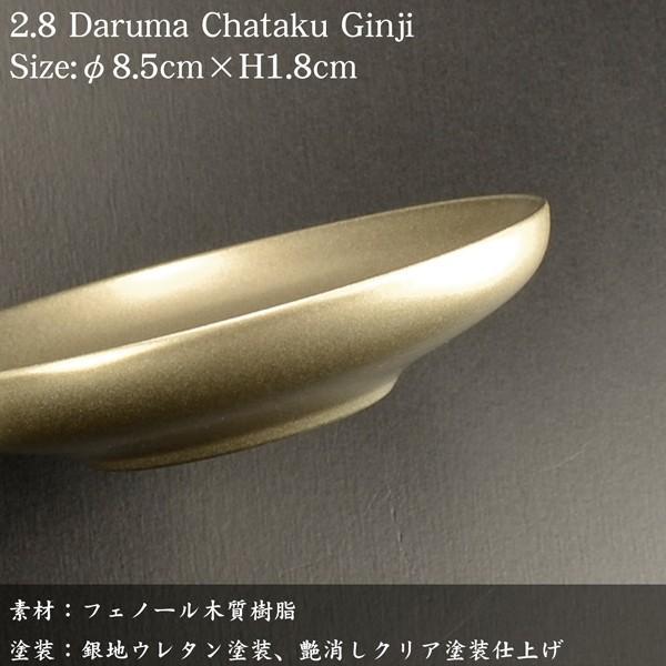 茶托 セット  2.8寸 だるま茶托 銀地 5枚組  国産 おしゃれ 夏用  茶器 煎茶道具 煎茶器 コースター atakaya 07