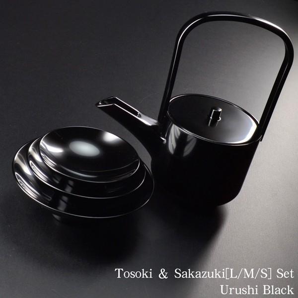 屠蘇器 盃 三つ組セット 黒漆塗り 日本製 越前漆器 酒器 杯|atakaya