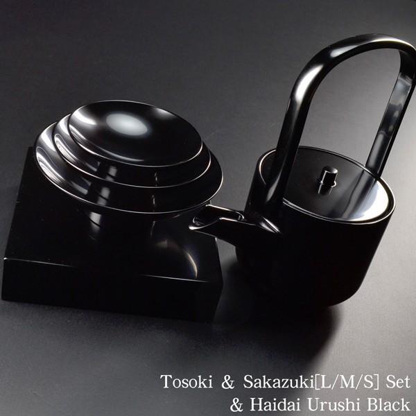 屠蘇器 盃 三つ組セット 盃台付き 黒漆塗り 日本製 越前漆器 酒器 杯|atakaya