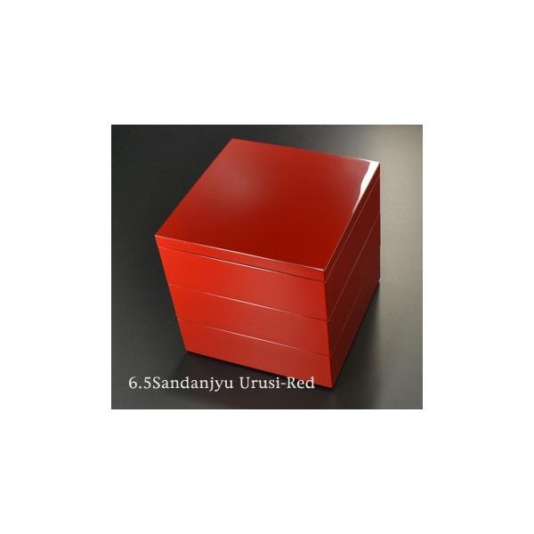 重箱 6.5寸 三段重 漆塗り 朱 (日本製 モダン 越前漆器 お重 おせち 弁当 箱)|atakaya