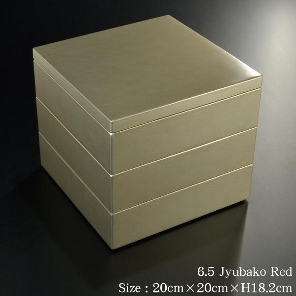 重箱 20cm【6.5寸】 重箱 三段 銀地  (日本製 モダン お重 おせち 弁当 箱)|atakaya|02