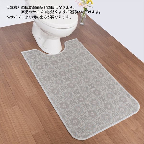 トイレマット フィレンツェ ミニ 樹脂製 国産 60x60cm 三愛繊維