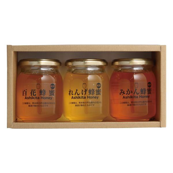 お中元/蜂蜜/はちみつ 国産/ハチミツ/純粋蜂蜜セット(れんげ蜂蜜、みかん蜂蜜、百花蜂蜜)化粧箱入り