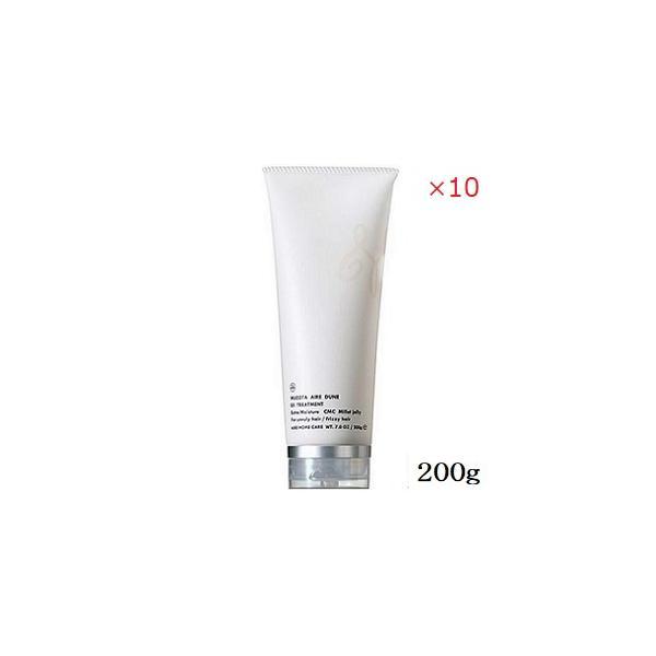 【×10セット】ムコタ アデューラ アイレ デューン EX トリートメント 200g【毛先までしっとりまとまるタイプ/マンゴスチンの香り】