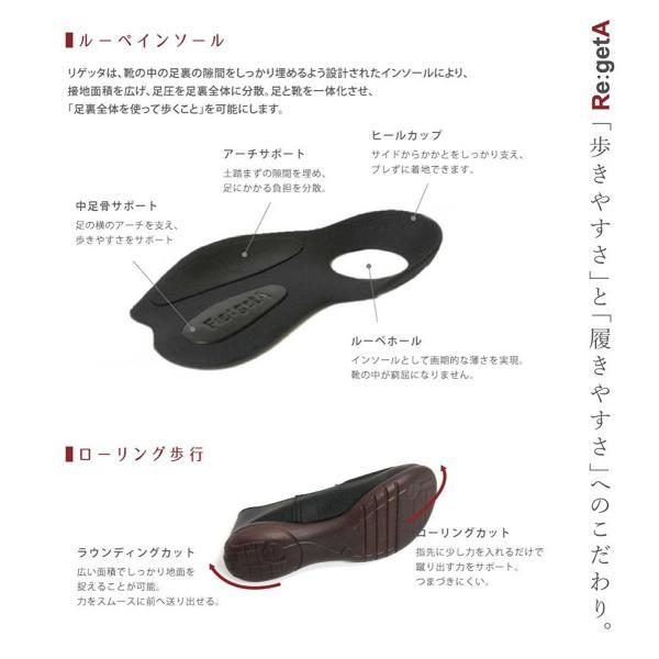 リゲッタ Re:getA レディース ドライビングローファー R-302 ブラウン S 送料無料|atcare|03