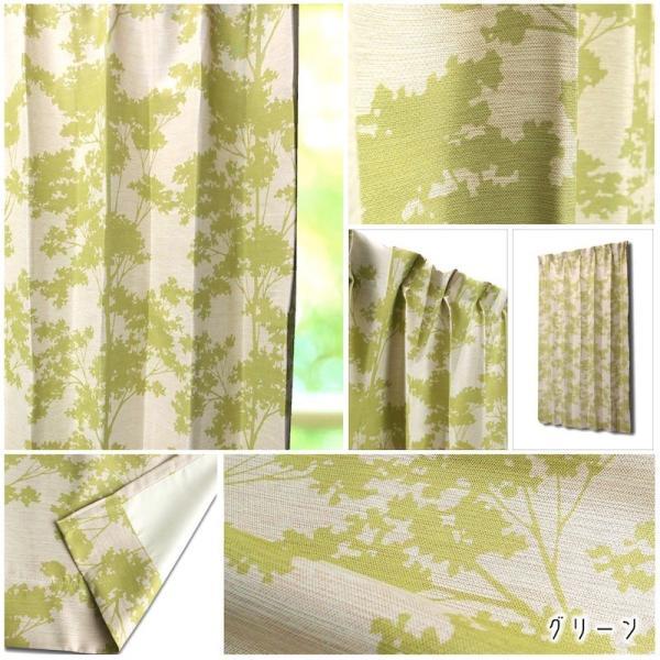 カーテン 遮光 ボタニカル 巾151-200/丈40-135 ナチュラル リーフ 森 オーダーカーテン 1枚 フォレスト|atcurtain|03