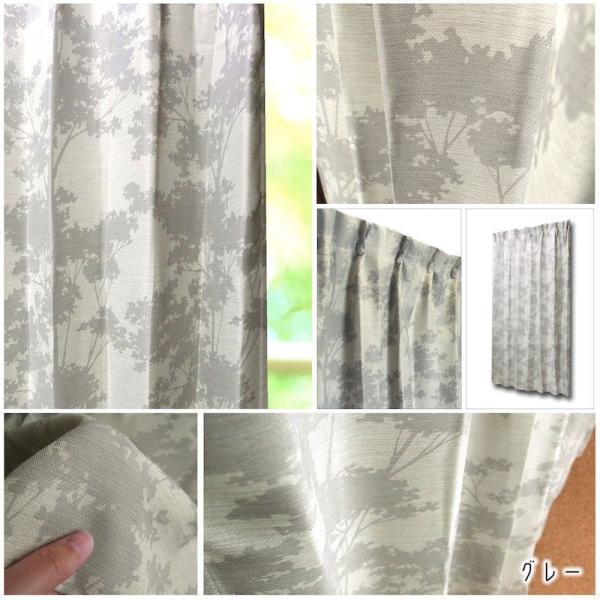 カーテン 遮光 ボタニカル 巾151-200/丈40-135 ナチュラル リーフ 森 オーダーカーテン 1枚 フォレスト|atcurtain|04