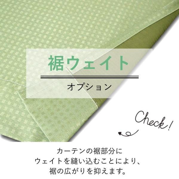 カーテン 遮光 ボタニカル 巾151-200/丈136-200 ナチュラル リーフ 森 オーダーカーテン 1枚 フォレスト|atcurtain|08