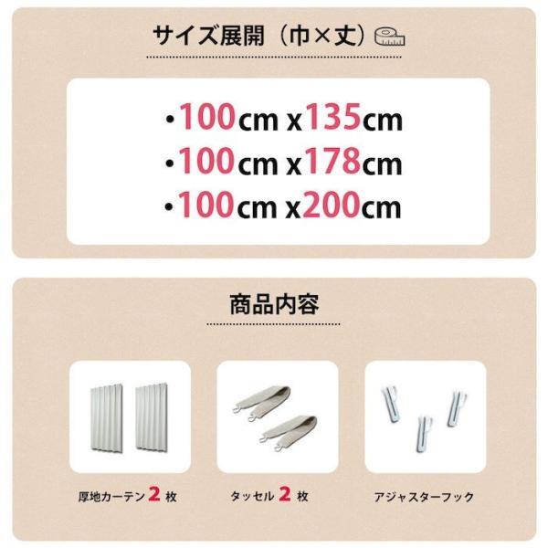 カーテン 大特価 数量限定 アウトレット 安い お得サイズ 2枚組 選べる大特価カーテン|atcurtain|05