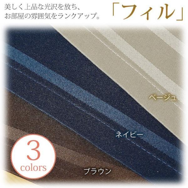 カーテン 4枚セット 遮光 形状記憶 ミラーレース ストライプ 送料無料 おしゃれ ブレイクフィル4枚セット|atcurtain|11