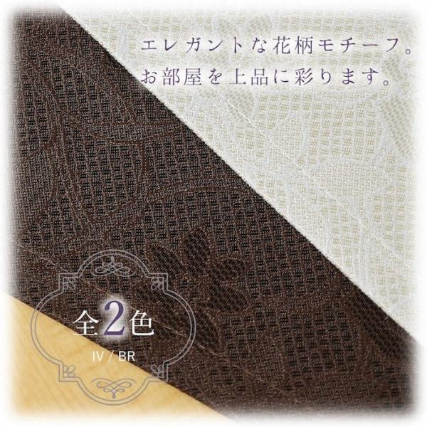 カーテン 遮光 花柄 高級感 オーダーカーテン 1枚 巾40cm〜100cm/丈136cm〜200cm フラワー|atcurtain|03