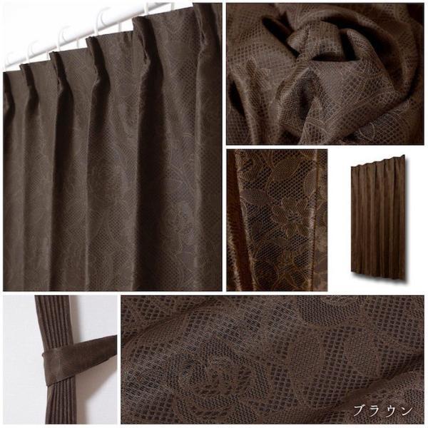 カーテン 遮光 花柄 高級感 オーダーカーテン 1枚 巾40cm〜100cm/丈136cm〜200cm フラワー|atcurtain|05