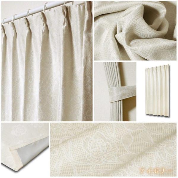カーテン 遮光 花柄 高級感 オーダーカーテン 1枚 巾101cm〜150cm/丈201cm〜270cm フラワー|atcurtain|04