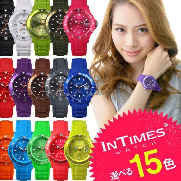 トレンドカラーをゲット カラフル 腕時計 IN TIMES インタイムス シリコン ベルト